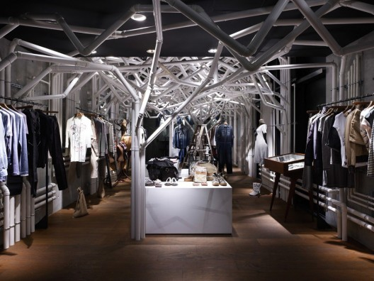 Nature Factory Supposed Design Office Diesel Denim Gallery 1class=