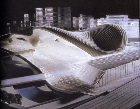 Zaha Hadid Praemium Imperiale Olympic Aquatic Centre