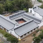 1 Casa dels Xuklis Casadecor