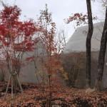 1 Casa minimal en Nasu exterior