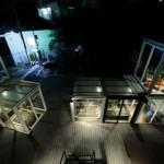 1 Huerto Urbano en un restaurante de Tokio