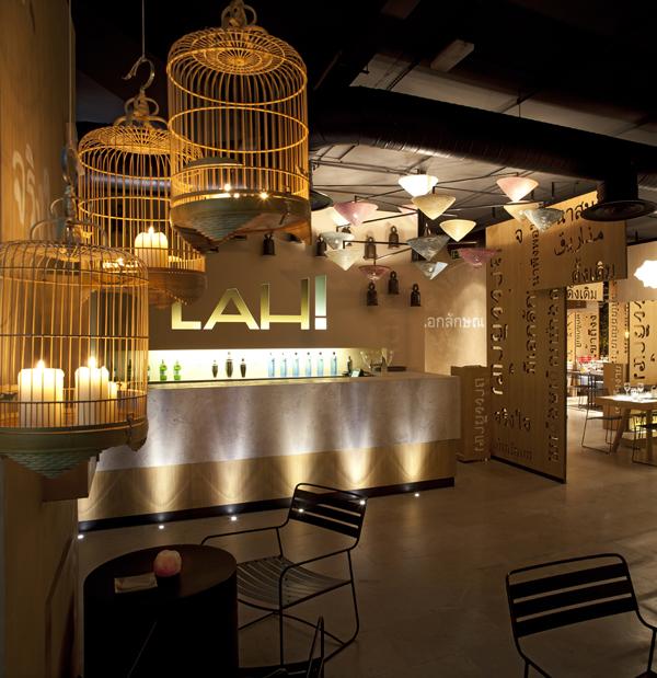 Lah nuevo restaurante oriental en madrid a la carta - Restaurante sergi arola en madrid ...