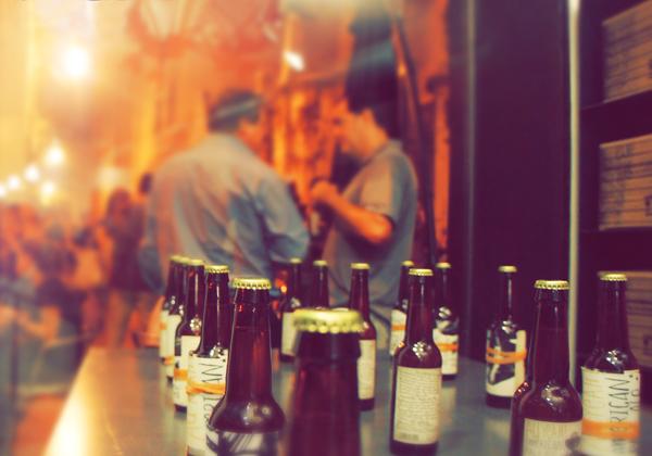 Gráfica de sabor auténtico para la cerveza Au Yeah diariodesign