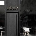 Ubon 12 [1600x1200]