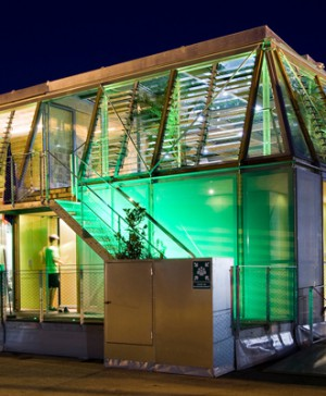 solar decathlon 5