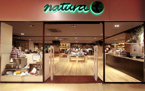 El nuevo concepto de tienda de natura en el centro - Centre comercial la illa ...