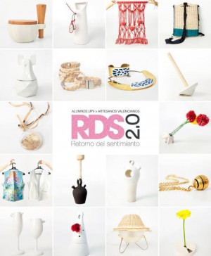 RDS-20[4][3]