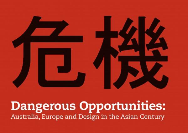 DIARIODESIGN_ELISAVA_Poster Dangerous Opportunities