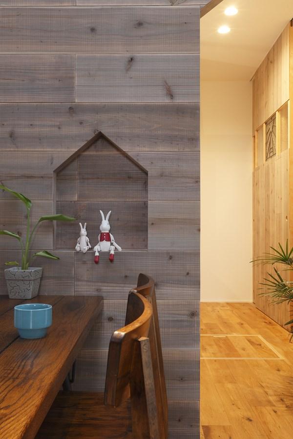 9 hazukashi house