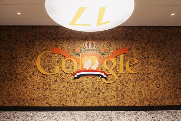 google amsterdam DDock7