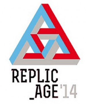 replicage2014 logo