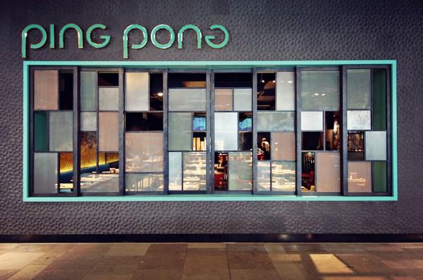 2 ping pong