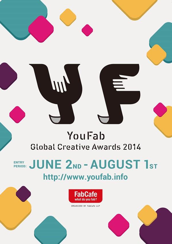 YOUFab 2014