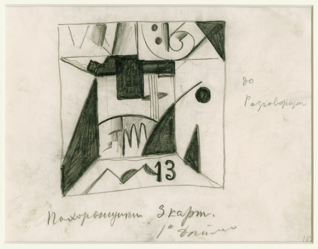 3._Kazimir_Malevich__Set_design_for_Victory_Over_the_Sun_1913__St._Petersburg_State_Museum_of_Theatre_and_Music