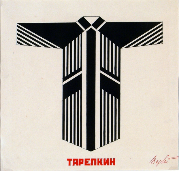 Vestuario para Tarelkin's Death, Varvara Stepanova. © A. A. Bakhrushin State Central Theatre Museum