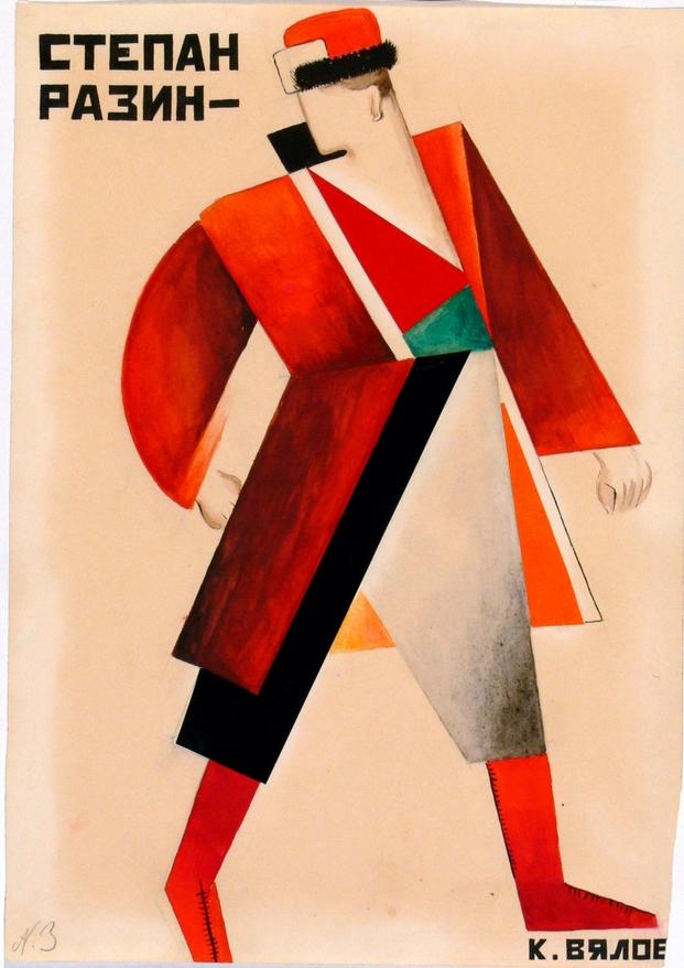 Costume design for Sten'ka-Razi  Artist: Konstantin Vialov  Date: 1923  Credit line: © A. A. Bakhrushin State Central Theatre Museum