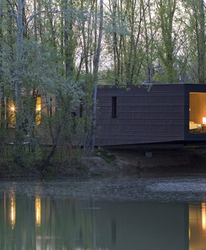 VILLA-SERPENTINE-IF-ARCHITECTURE-KAWNEER (1520x621)