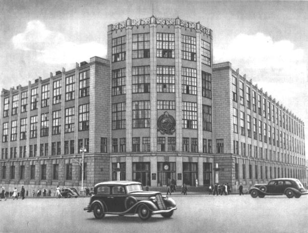 sede central de telegrafos de moscu diariodesign
