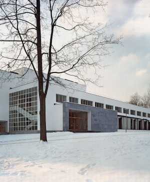 Biblioteca viipuri de Alvar Aalto