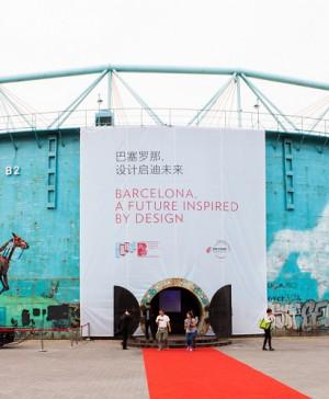 Presentacion en Beijing Roca Jumpthegap