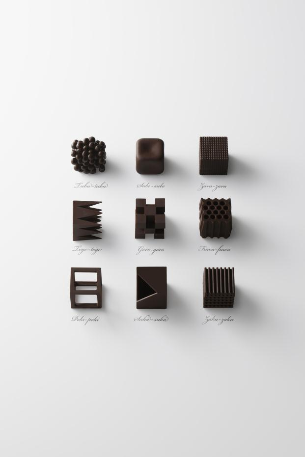 nendo-chocolatexture-lounge-akihiro-yoshida-maison-and-object-paris (1)