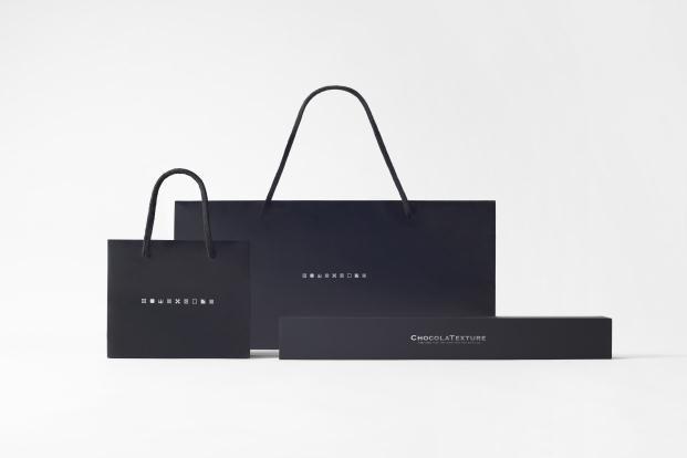 nendo-chocolatexture-lounge-akihiro-yoshida-maison-and-object-paris (20)