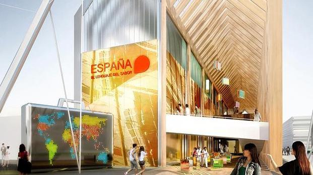 Pabellon de España Expo Milano 2015 01