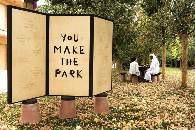 You make the Park Fabrica expo milano mobiliario urbano personalizable en diariodesign
