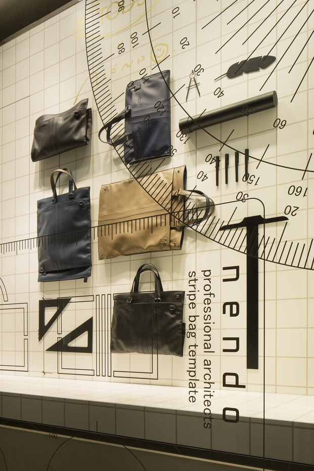 4 architect bag nendo