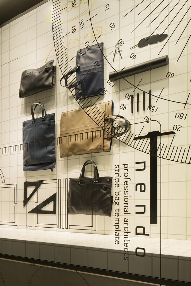 4 architect bag nendo