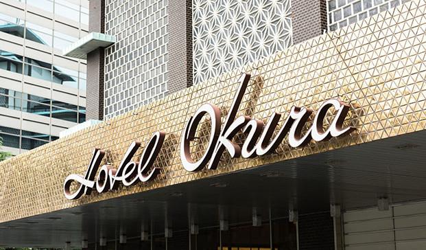 Hotel Okura_Bottega 05