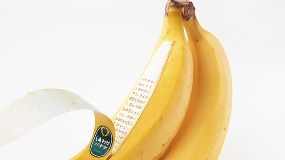 banana portada