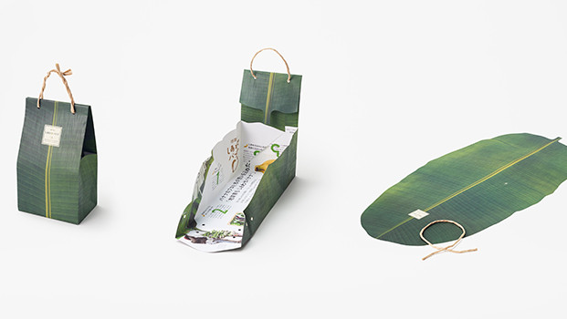 nendo-designs-new-packaging-graphic-for-shiawase-banana-4