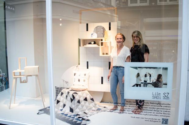 Bershka-Young-Designers-Project-SS15-Siebring-Zoetmulder-Lilesadi (7)