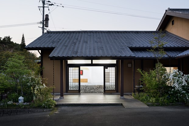 Maruhiro de Yusuke Seki 14 (Copiar)