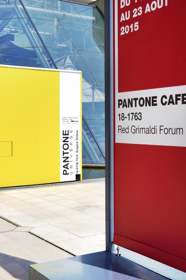 Pantone Cafe 2