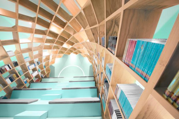 biblioteca conarte en monterrey de anagrama