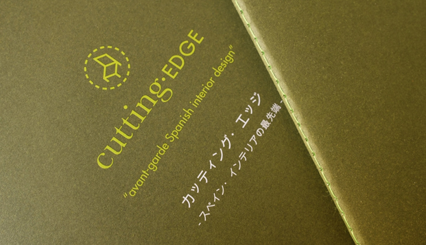 cutting_edge_narita_estudio