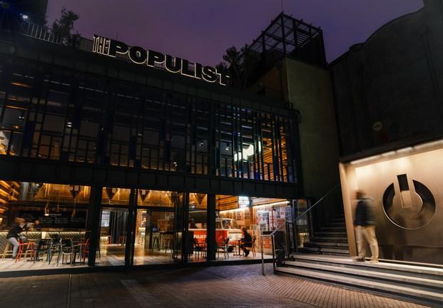 6 the populist brewery lagranja