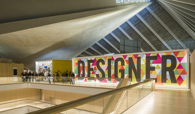 new design museum gareth gardner