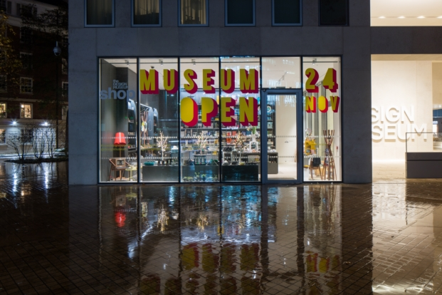 new-design-museum-luke-hayes-36
