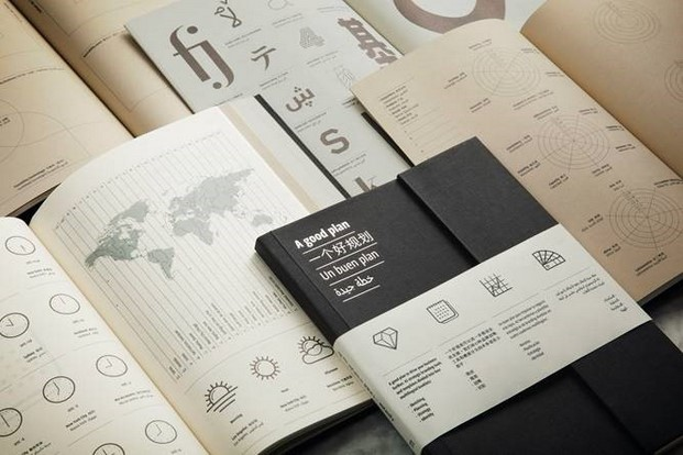 8-design-market-2016