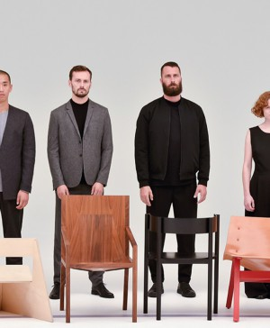 cos felicita con un musical chairs en diariodesign