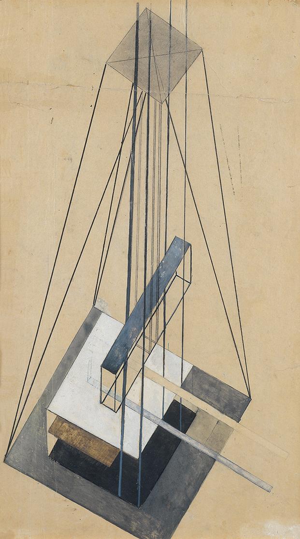 Gustav Klutsis Architectural Study Imagine Moscu Design Museum Londres diariodesign