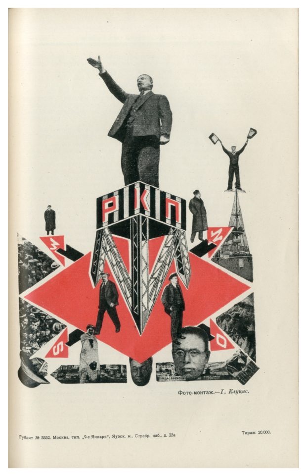 Gustav Klutsis Photomontage, lithography on paper ne boltai Collection Imagine Moscu Design Museum Londres diariodesign