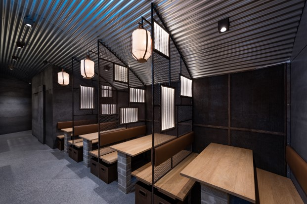 Hikari en Valencia Diario Design 8