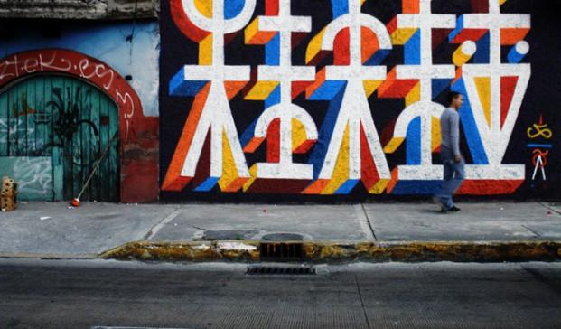 Remed graffiti ARCO 2017