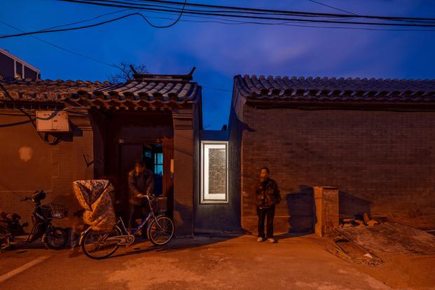 edificio original Tea House in Hutong pekin Arch Studio diariodesign