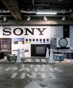 sony-collection-ginza-portada