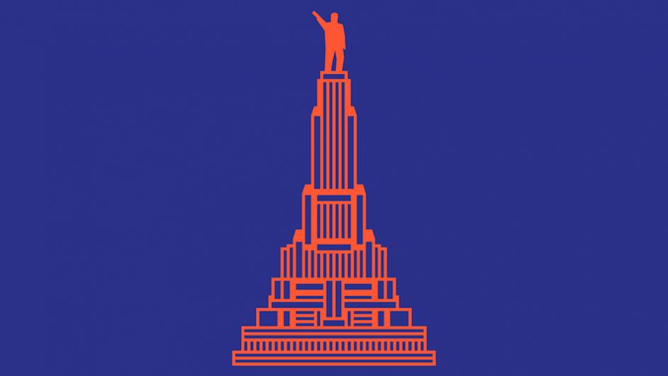 Palacio de los Soviets Imagine Moscu Design Museum Londres diariodesign